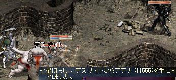 20070612_2.jpg