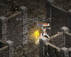 20070616_3.jpg