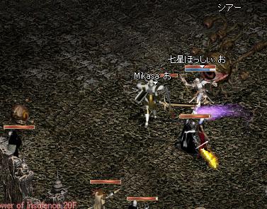 20070630_1.jpg