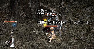20070706_3.jpg