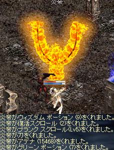20070921_4.jpg