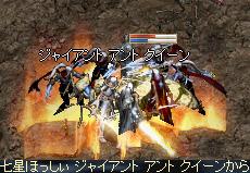 20071016_2.jpg