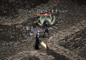 20071020_3.jpg