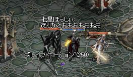 20071028_1.jpg