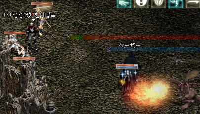 20071028_2.jpg