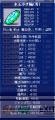全ステータス8192水玉浮き輪(青)