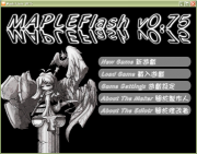 MapleFlash V075