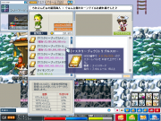 2007_0914_0001
