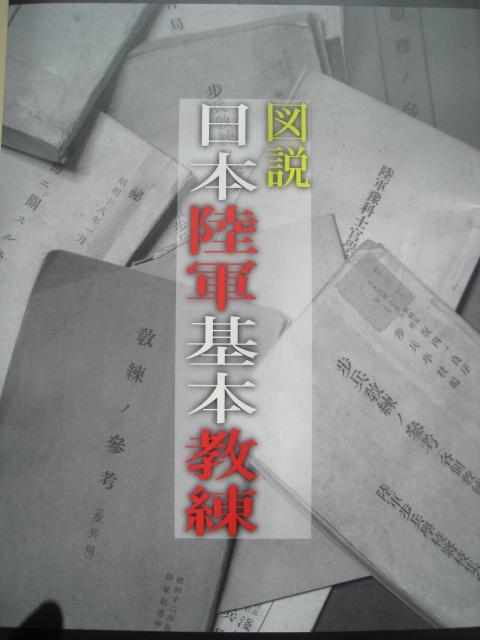 IMG_0927_convert_20111026115032.jpg