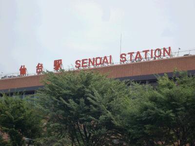 5.仙台駅