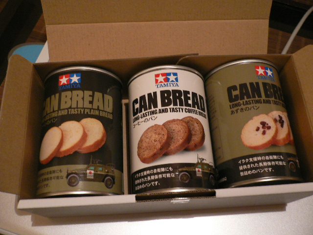 CAN BREAD!!