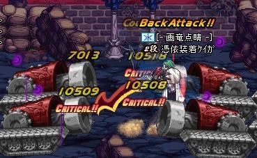 ScreenShot2011_0222_175043856.jpg
