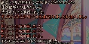 ScreenShot2011_0309_003048302.jpg