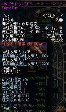 ScreenShot2011_0313_0152477111.jpg
