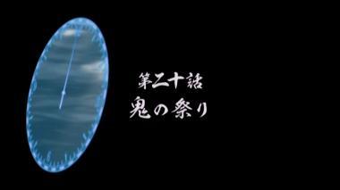 [www.eien-acg.com]レンタルマギカ/第20話「鬼の祭り」(D-TVS DivX6.6 704x396 120fps[OPED60]).avi_000181247
