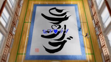 [Freelance-RAWs] Hayate no Gotoku - 48 (D-TX DivX6.6 1280x720 120fps).[YS2YSUOe1cLtf].avi_000224357