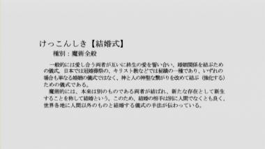 [www.eien-acg.com]レンタルマギカ/第21話「白と黒のドレス」(CTC 1280x720 XviD1.1.3 qt3.5 120fps).avi_001416515