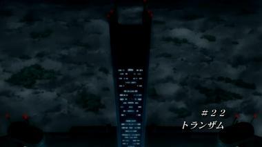 [www.eien-acg.com]機動戦士ガンダム00/第22話「トランザム」(D-MBS_1280x720 DivX6.7).avi_000210877