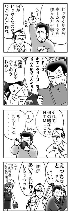 旧作002