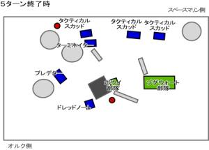 101207_14_end.jpg