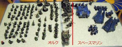 110128_01_armies.jpg