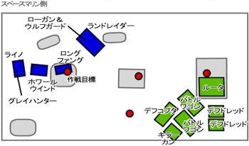 110219_XX_scape.jpg