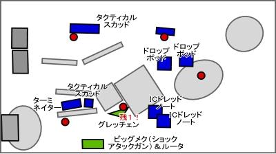 110320_06_fig5.jpg