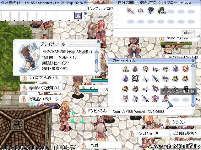 screenbaldur029.jpg