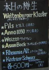 2009,10,10blog1