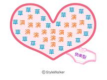 heartmaker.png