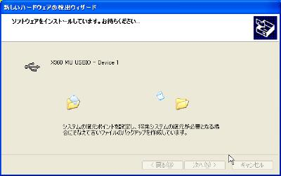 X360 MU USEIO Driver Install