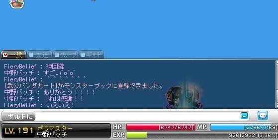 Maple111004_145015.jpg