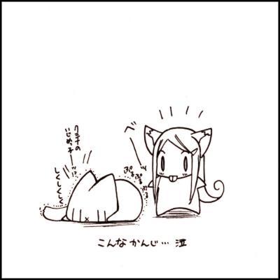 私が悪いんじゃないってばねッ!! byクシナ!!