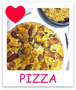 ピザ食べたヽ(´ー`)ノ