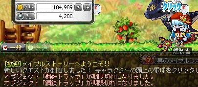 ku1_20110926091800.jpg