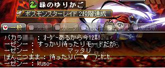 mt1_20110517084126.jpg