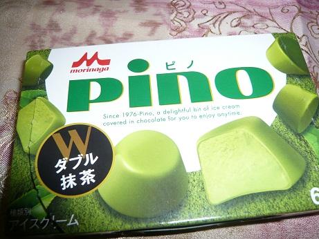 *pino*