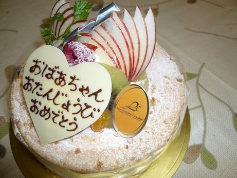 *お誕生日ケーキ*