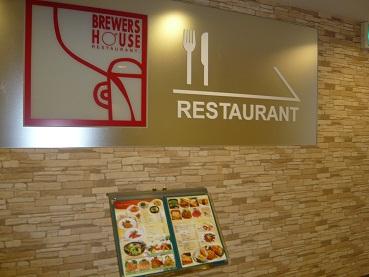 *レストランへ~*