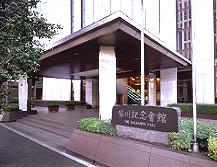 sasagawa_hall.jpg