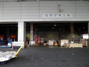20110630narita_004.jpg