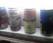 激安缶ジュース