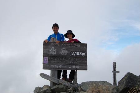 2北岳山頂24