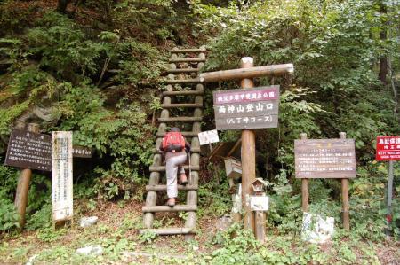 1登山口4
