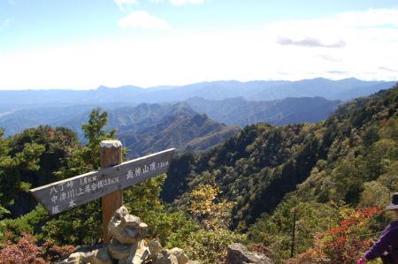 1東岳32