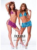 DOUBLE 2