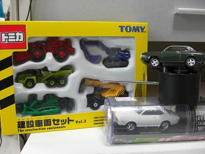 とぉちんが購入したおもちゃ