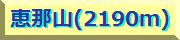 ena102103enasanバナー