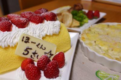 2012_0126_hoケーキ