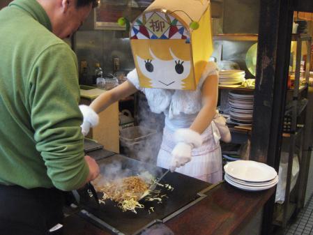 マサムラの麺